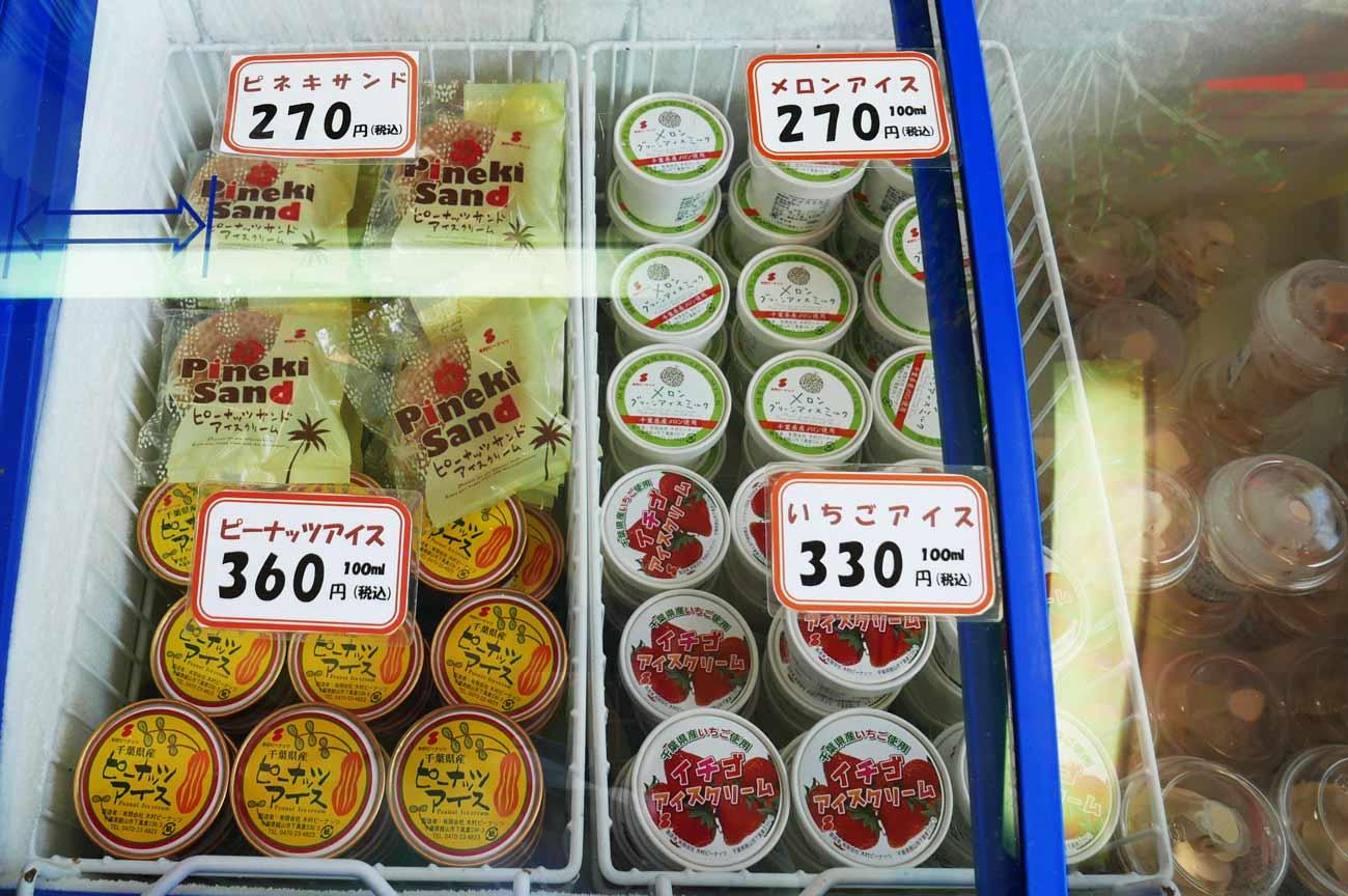 木村ピーナッツのカップアイスコーナー