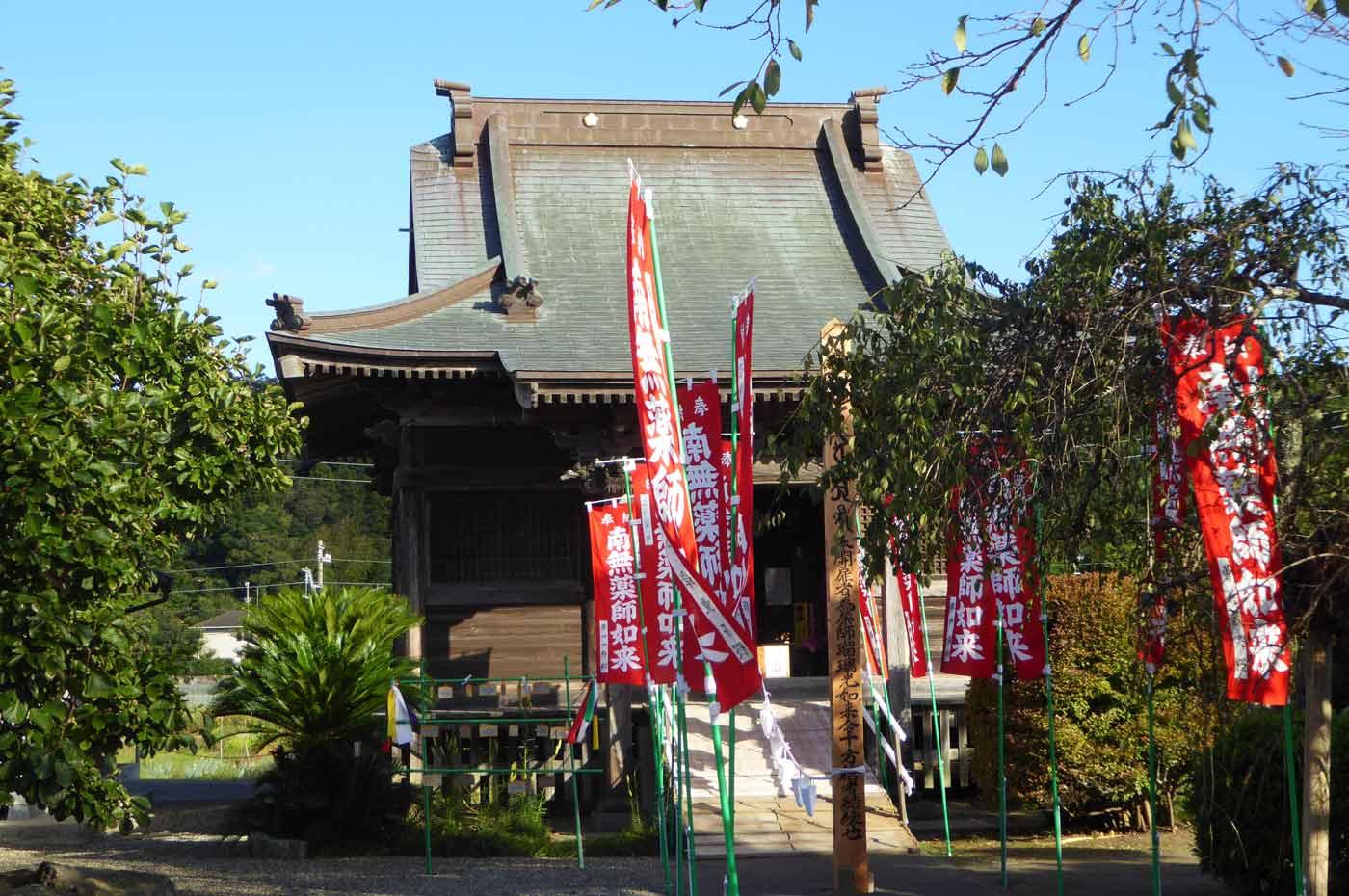 国分寺の薬師堂