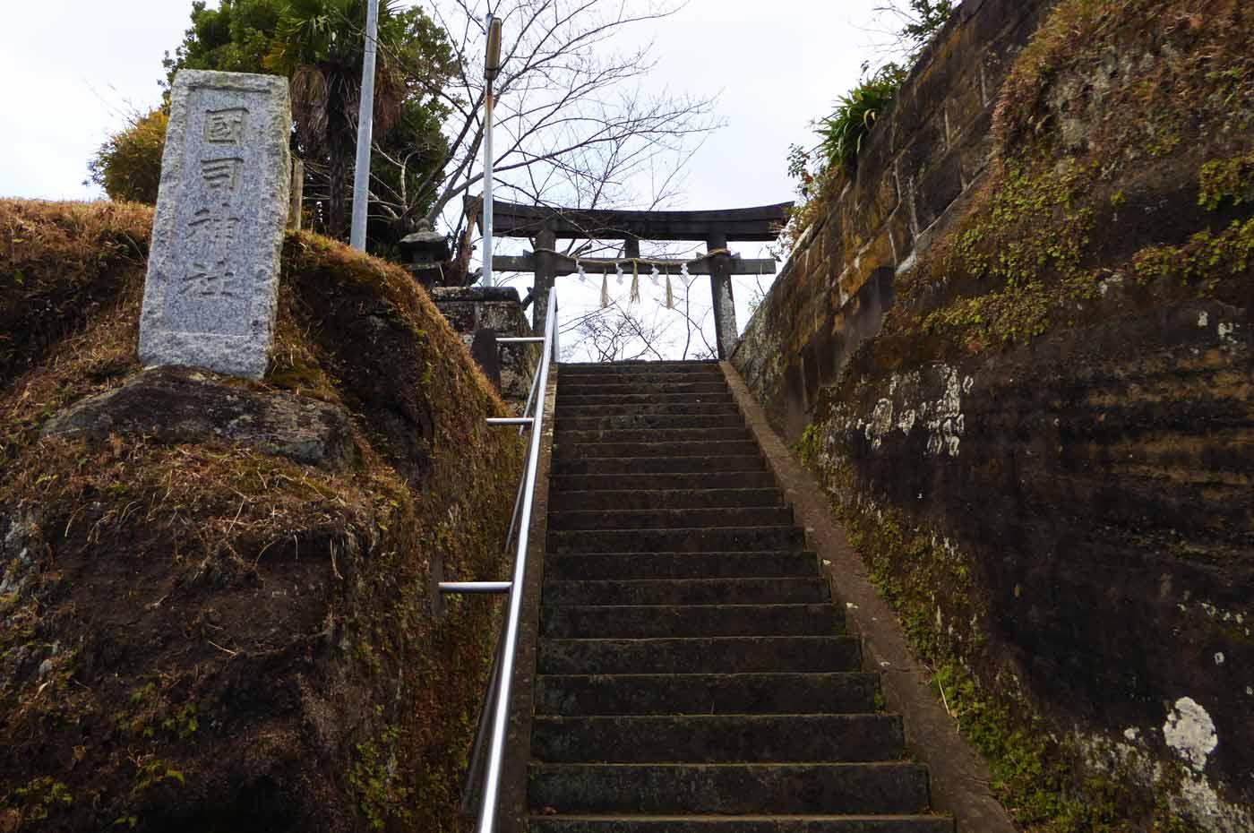 国司神社の一の鳥居の画像
