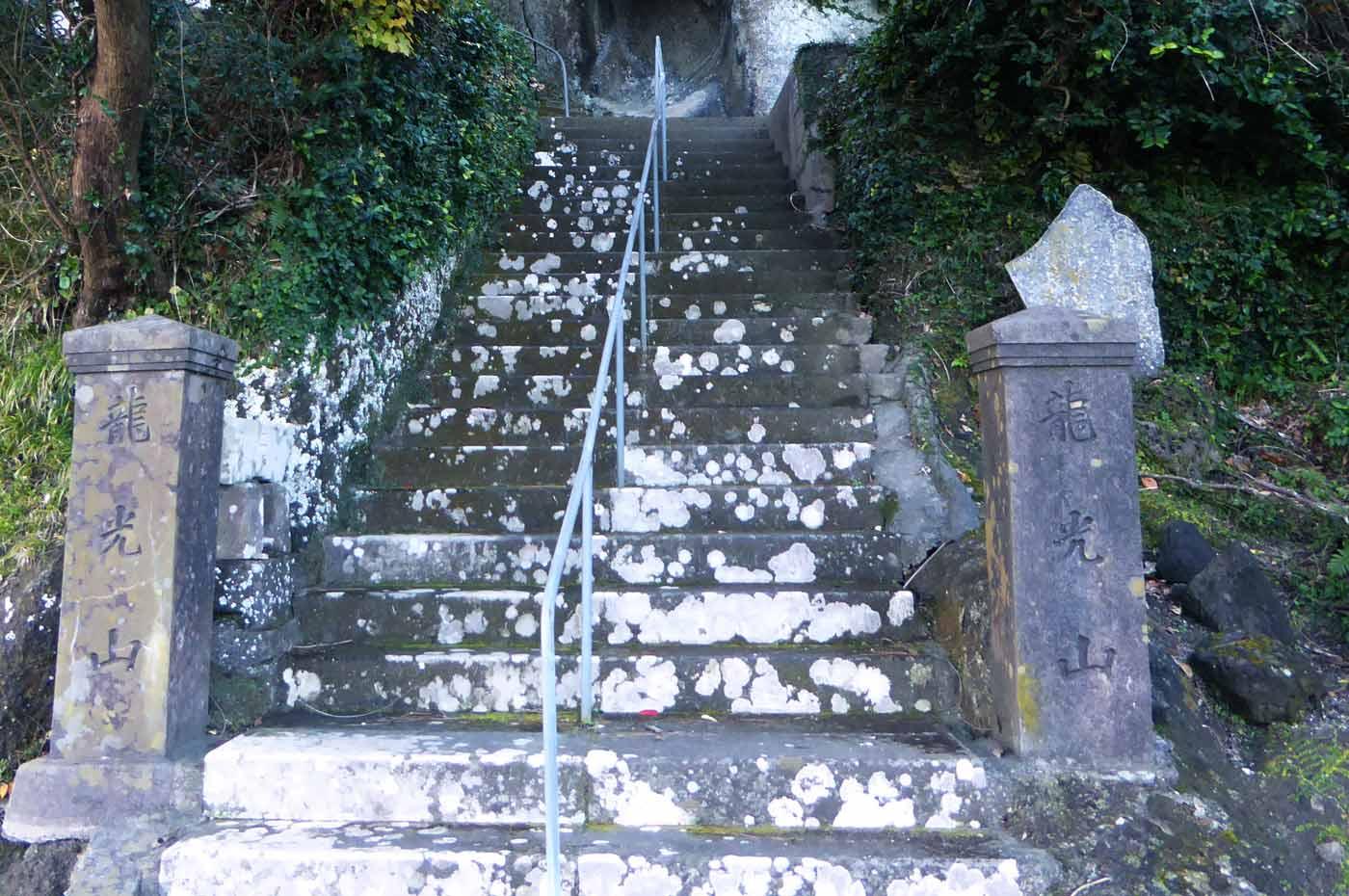 龍光山への階段の画像