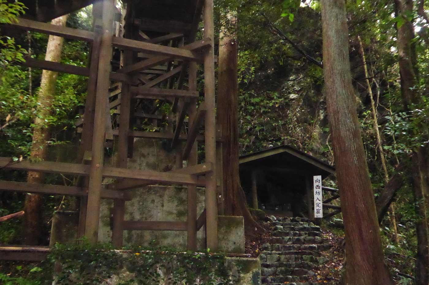 黒滝横の階段