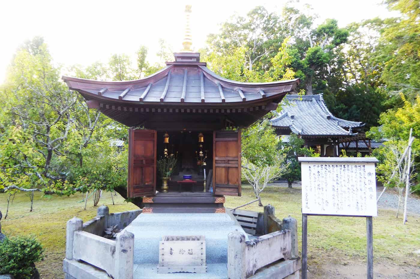 鏡忍寺の法難堂