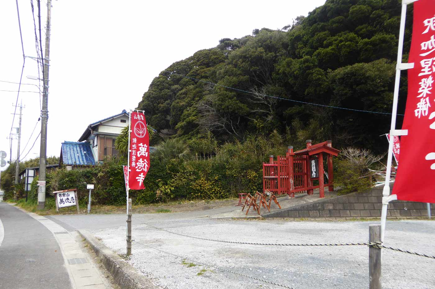 萬徳寺の入口