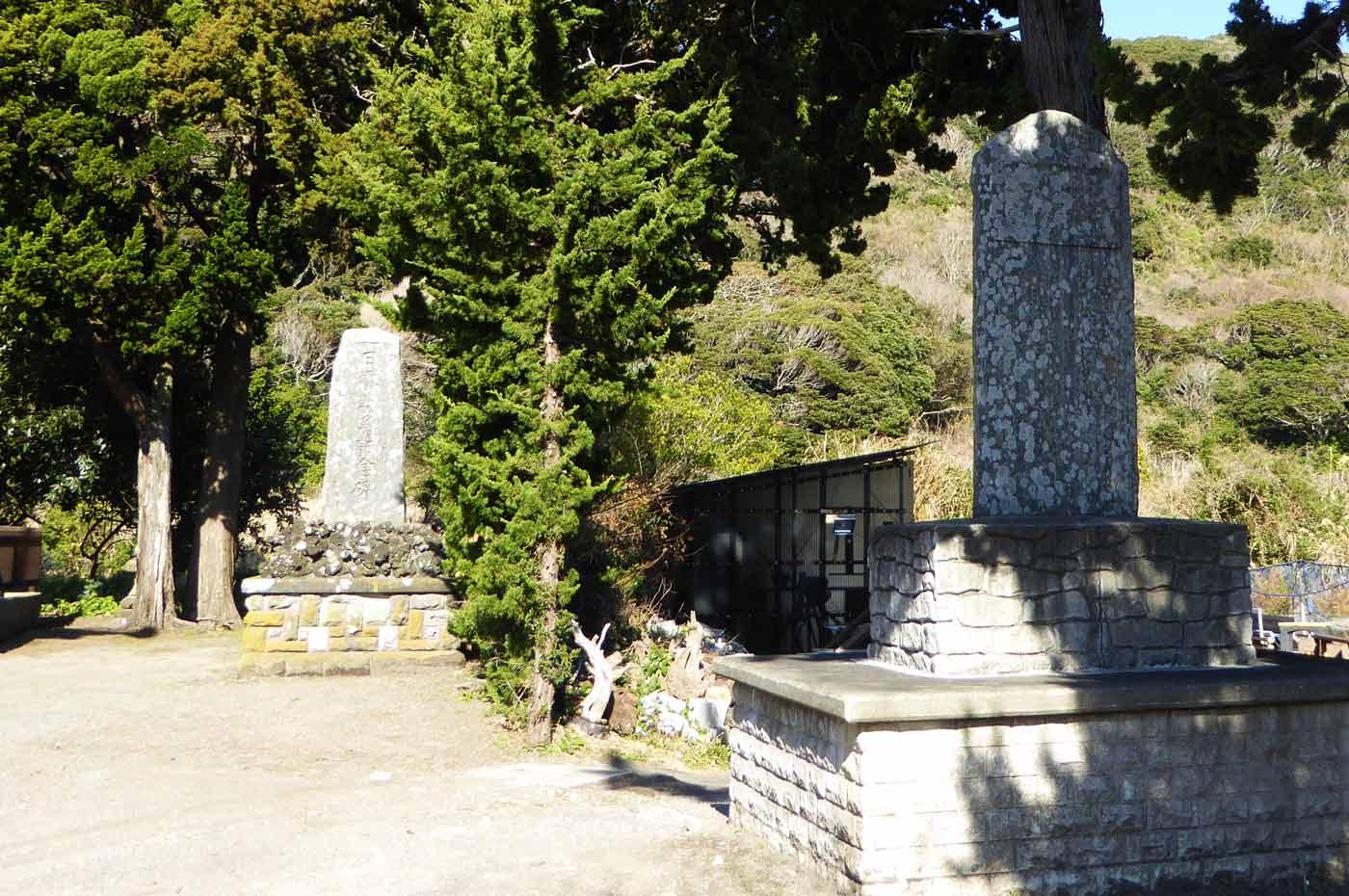 三嶋神社の石碑の画像