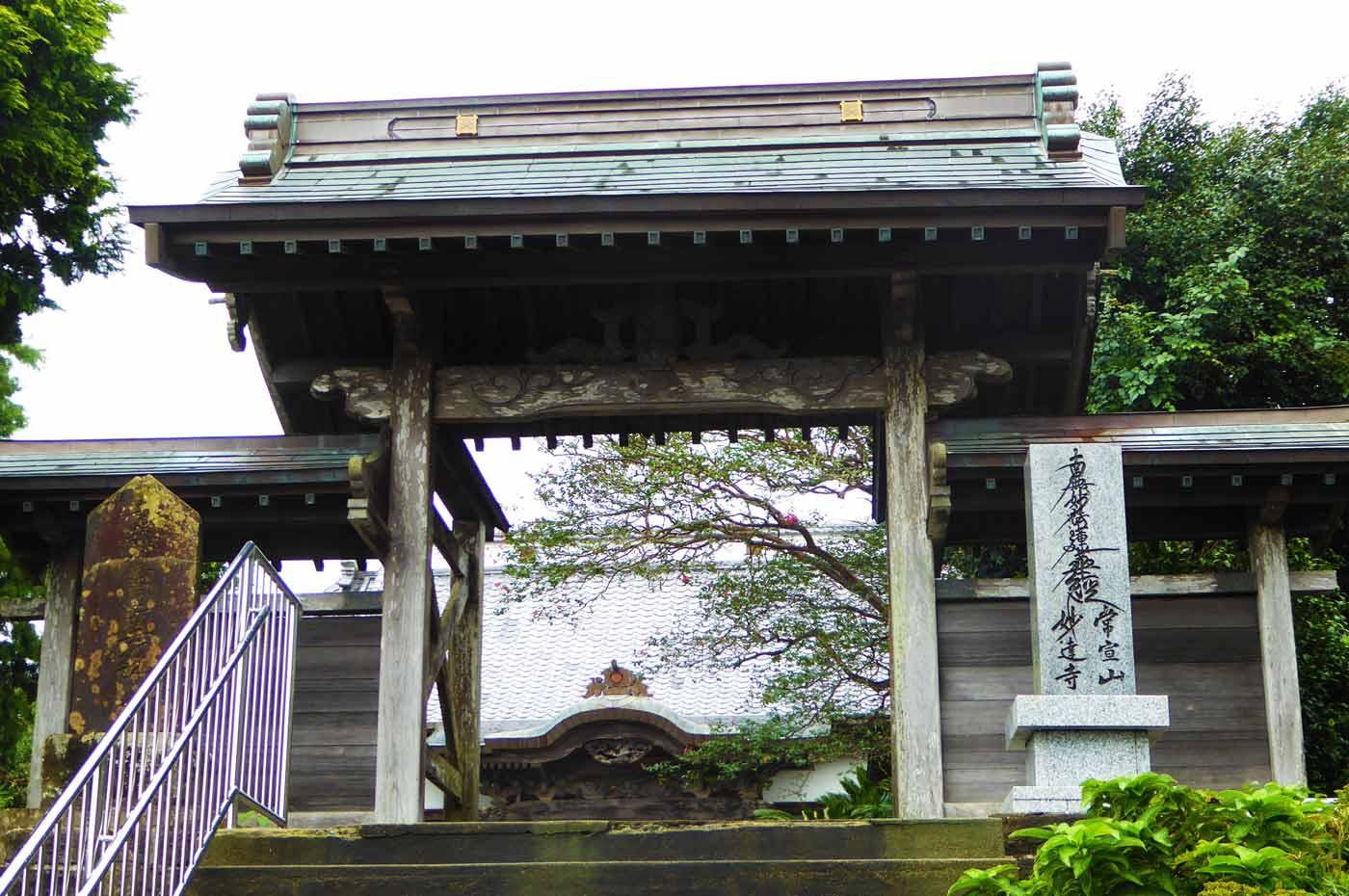 妙達寺の山門