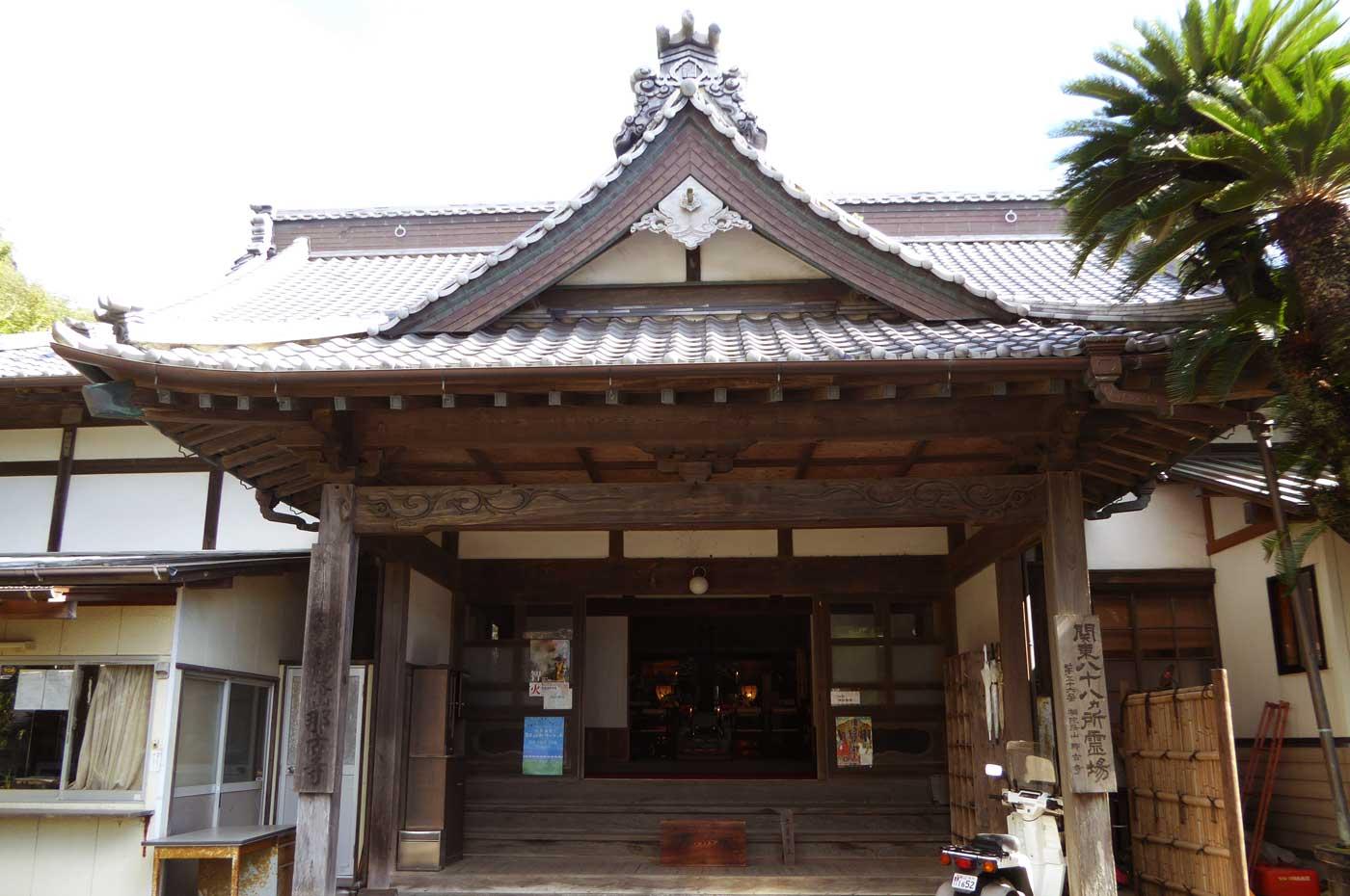 那古寺の本坊