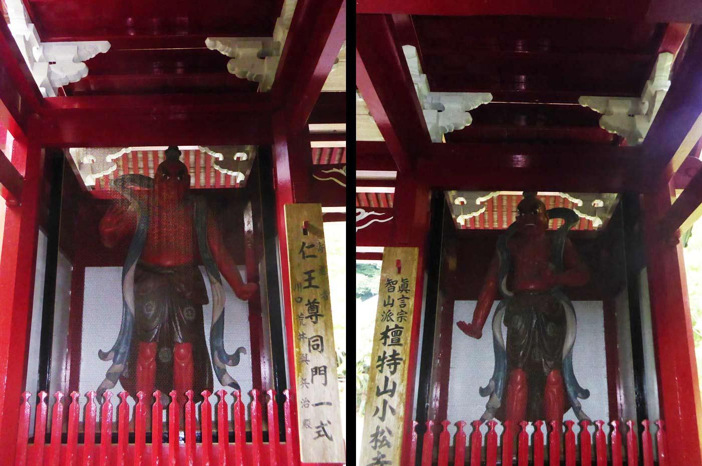 小松寺の仁王像の画像