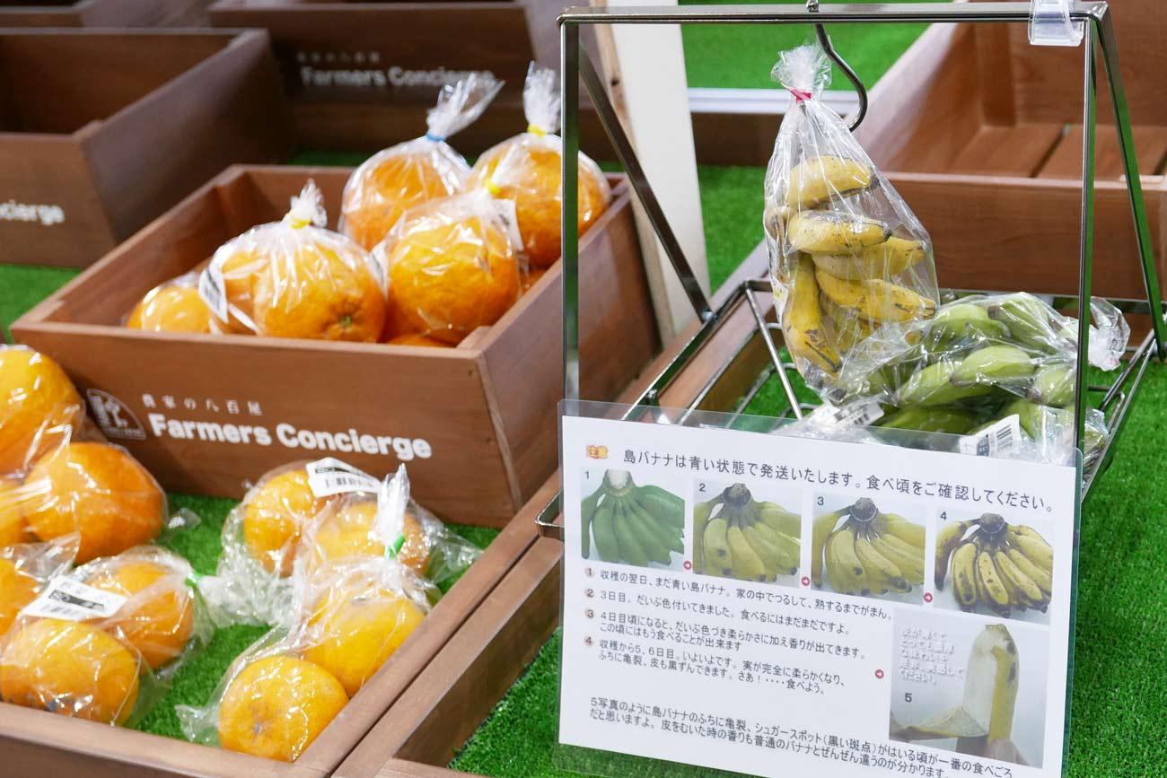 地元野菜コーナーの画像