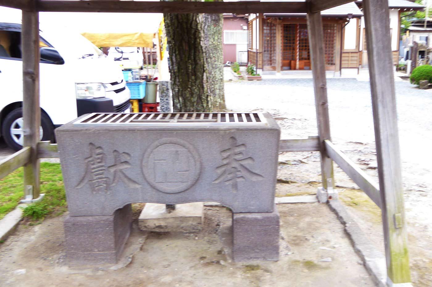 来福寺の手水石