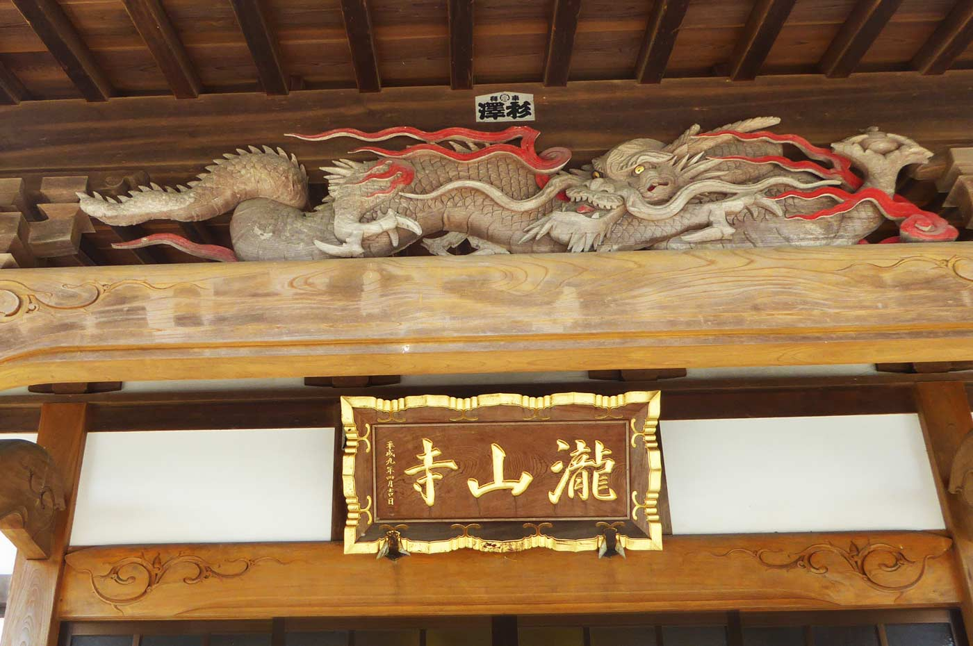 本堂向拝の彫刻