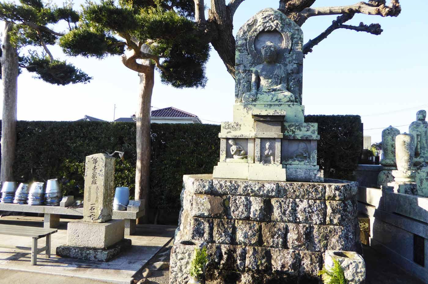 三福寺の石碑2