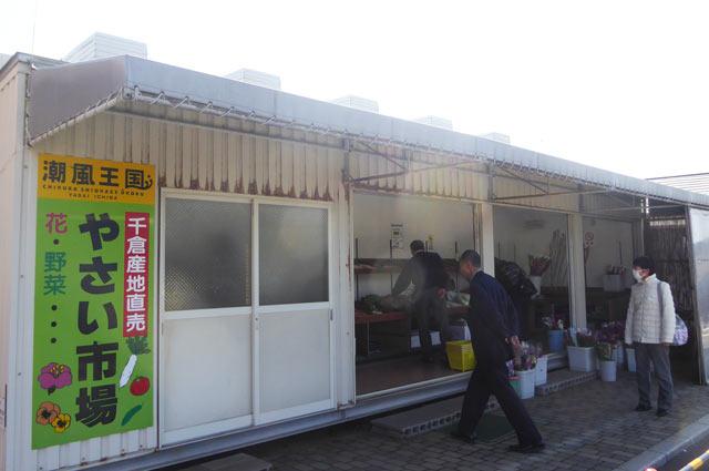 野菜市場の店舗外観画像