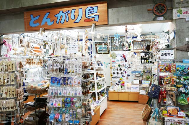 とんがり島の店舗外観画像