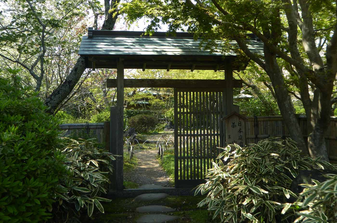 日本庭園の画像
