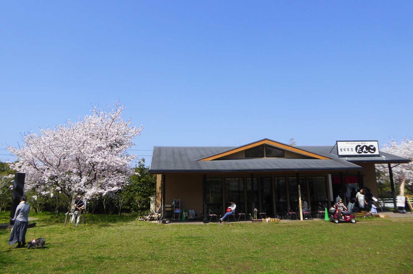 里見茶屋の画像