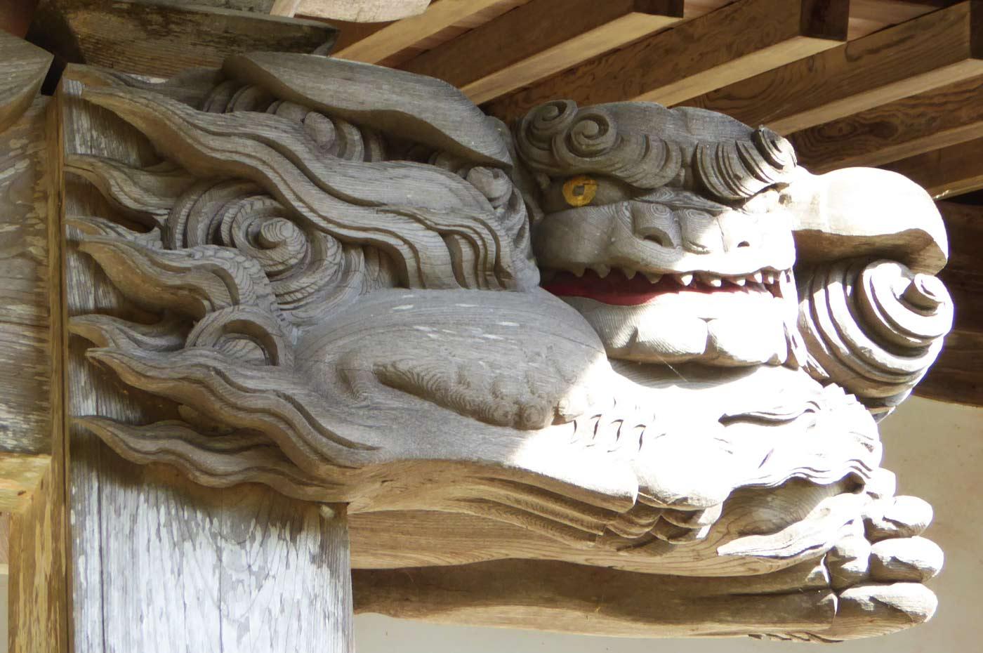 獅子鼻(右)の画像