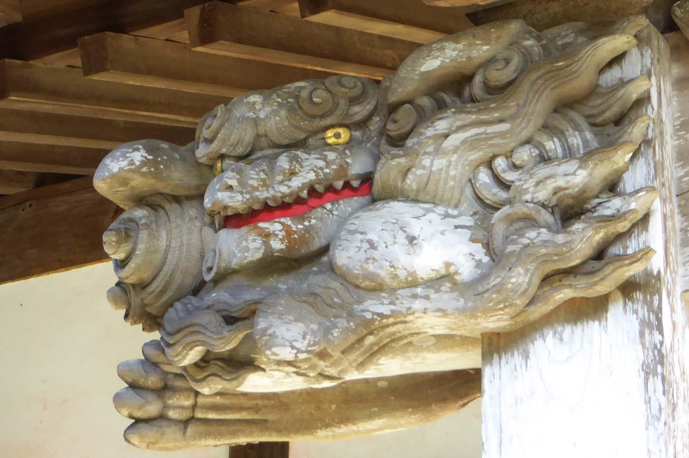 獅子鼻(左)の画像