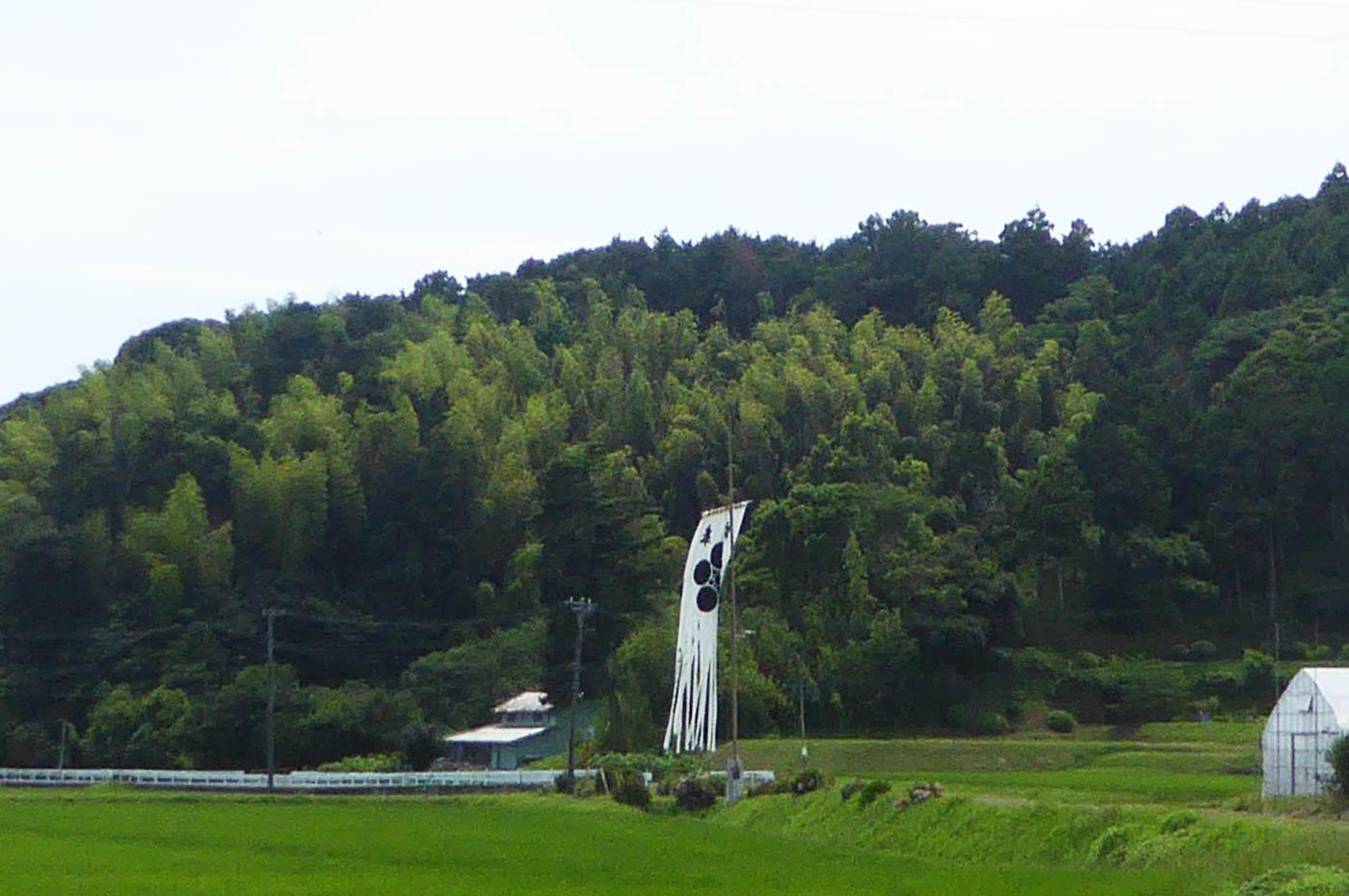 菅原神社の幟凧