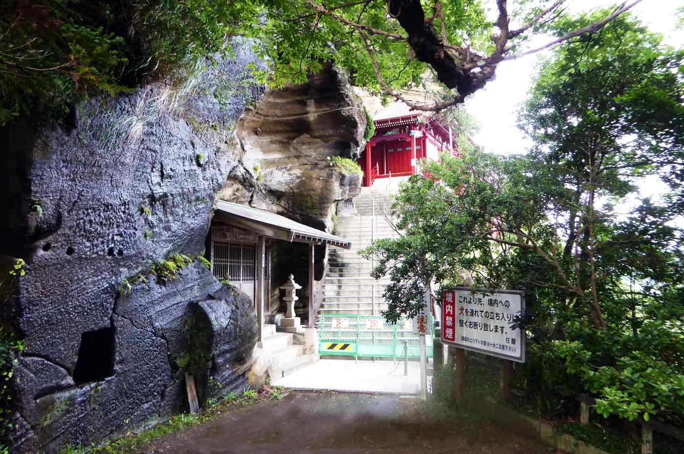 大福寺観音堂への階段