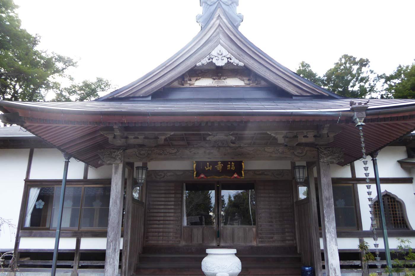 正福寺の本堂