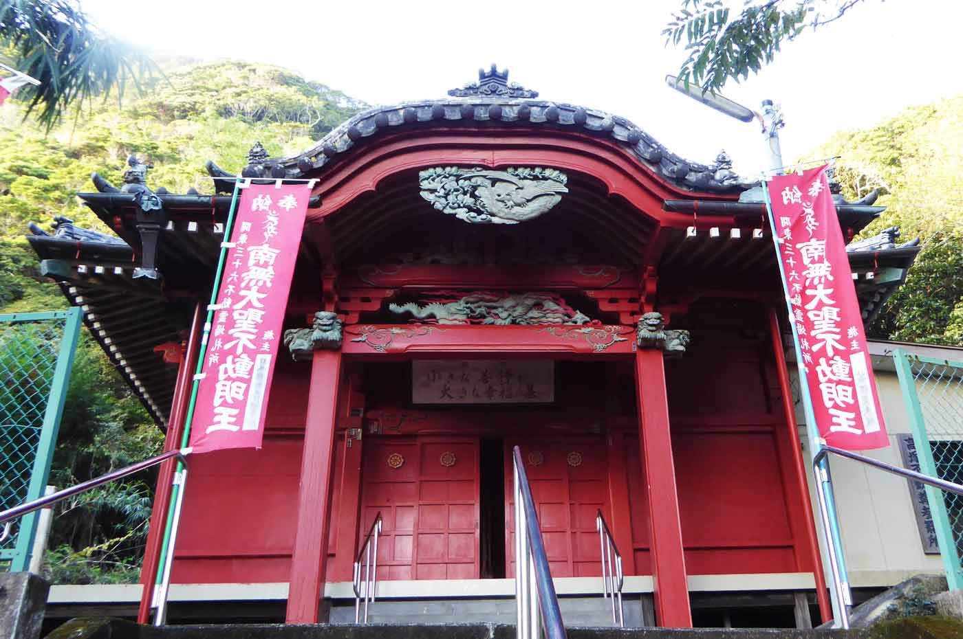 高塚不動の奥の院