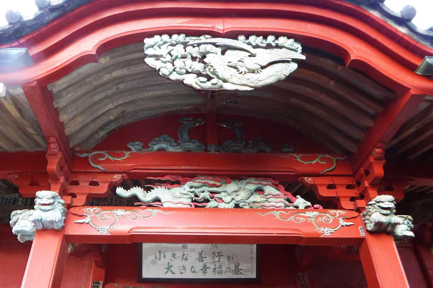 大聖院の高塚不動堂の写真