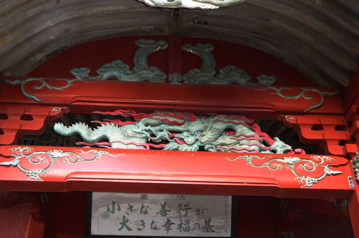 高塚不動堂の彫刻