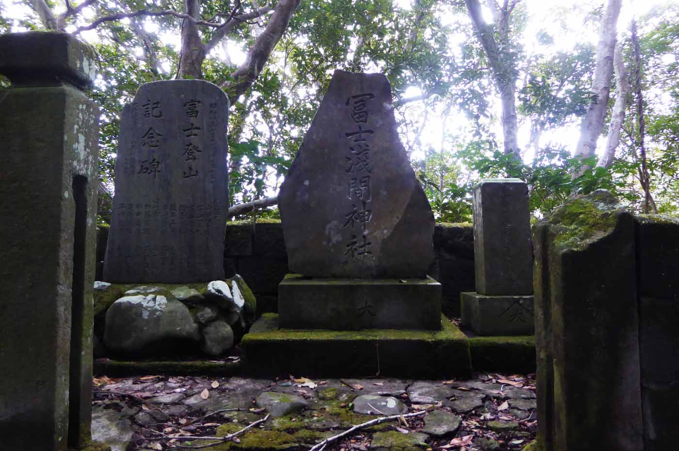 富士登山記念碑の写真