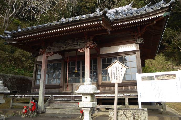 太田堂の画像