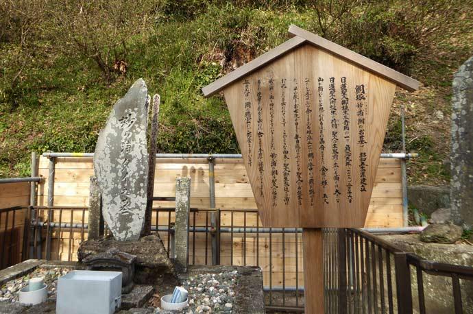 鯛塚(鯛のお墓)の画像
