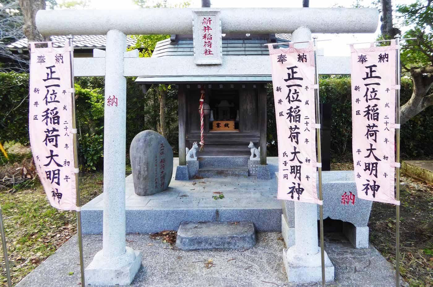 新井稲荷社の写真