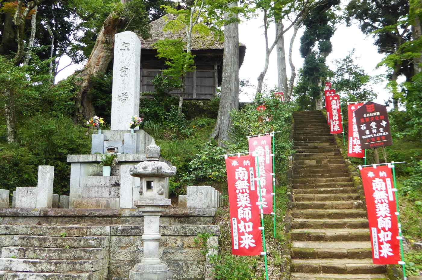 石堂寺の薬師堂の全景