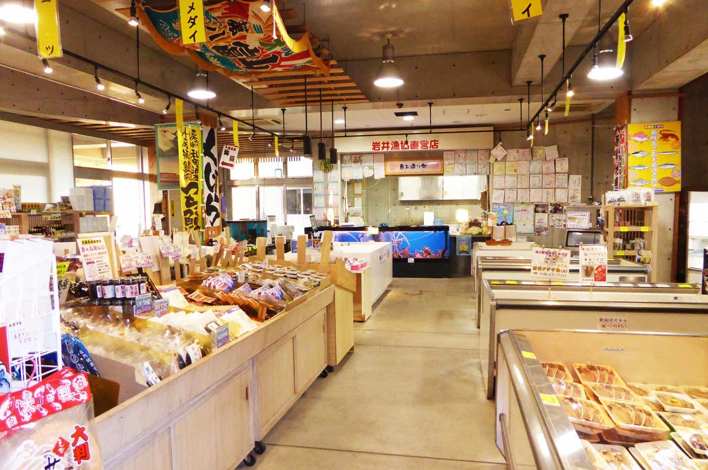 1階 おみやげ、農産物、水産物直売の直売コーナーの画像