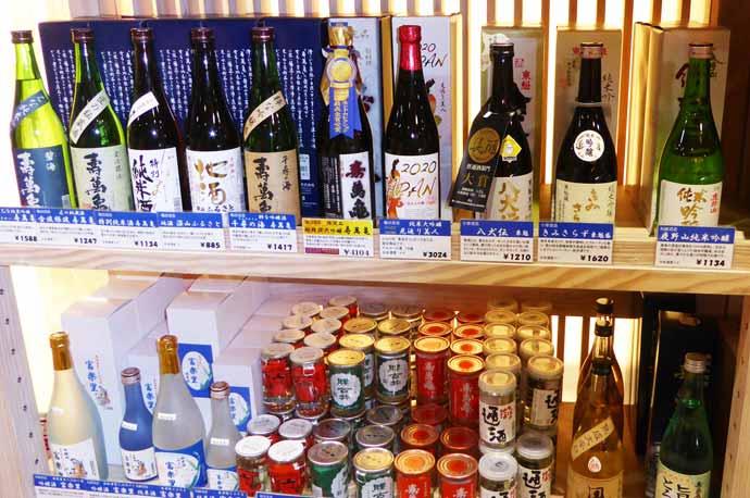 壽萬亀などの地酒