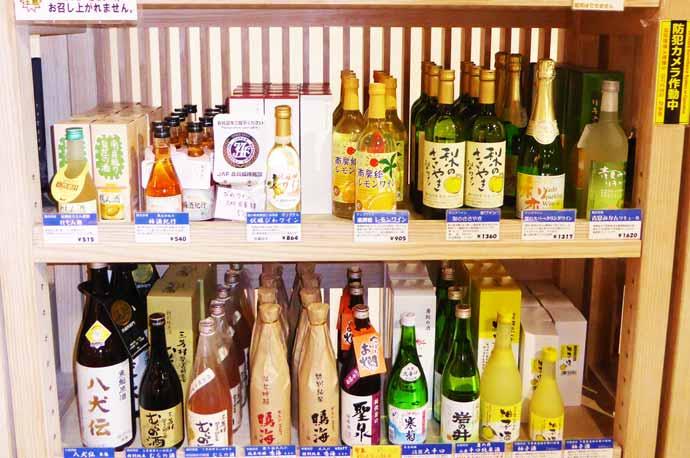 南房総産レモンワインの画像
