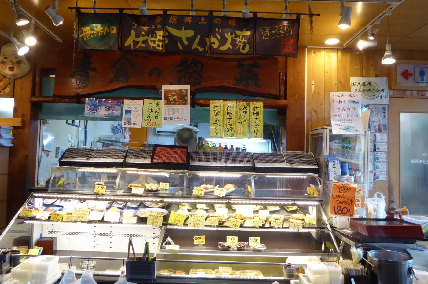 青倉商店の店舗画像