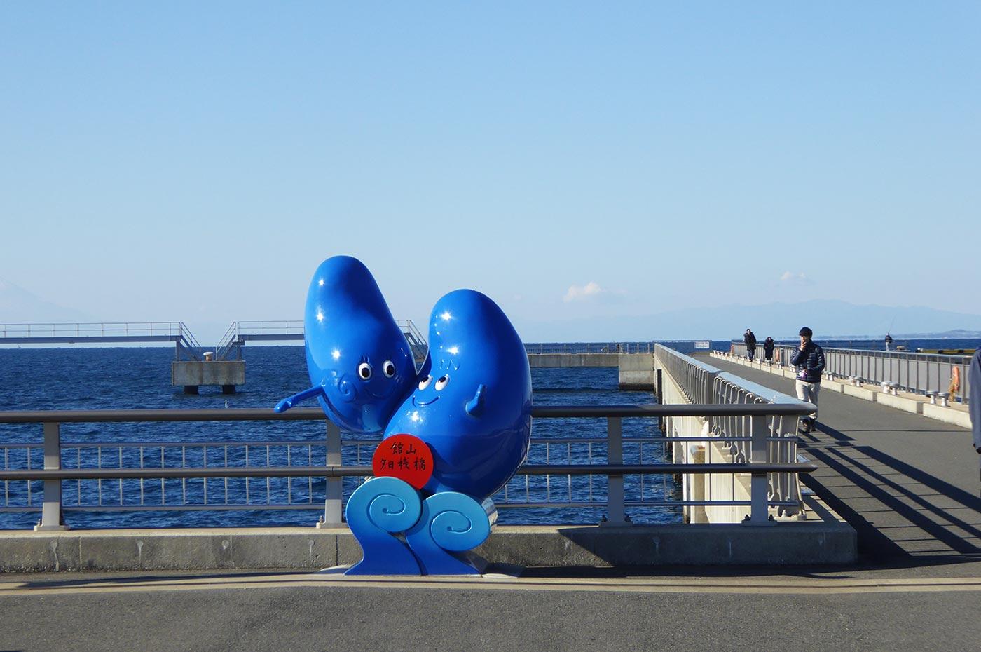 館山夕日桟橋の海ほたるのモニュメント
