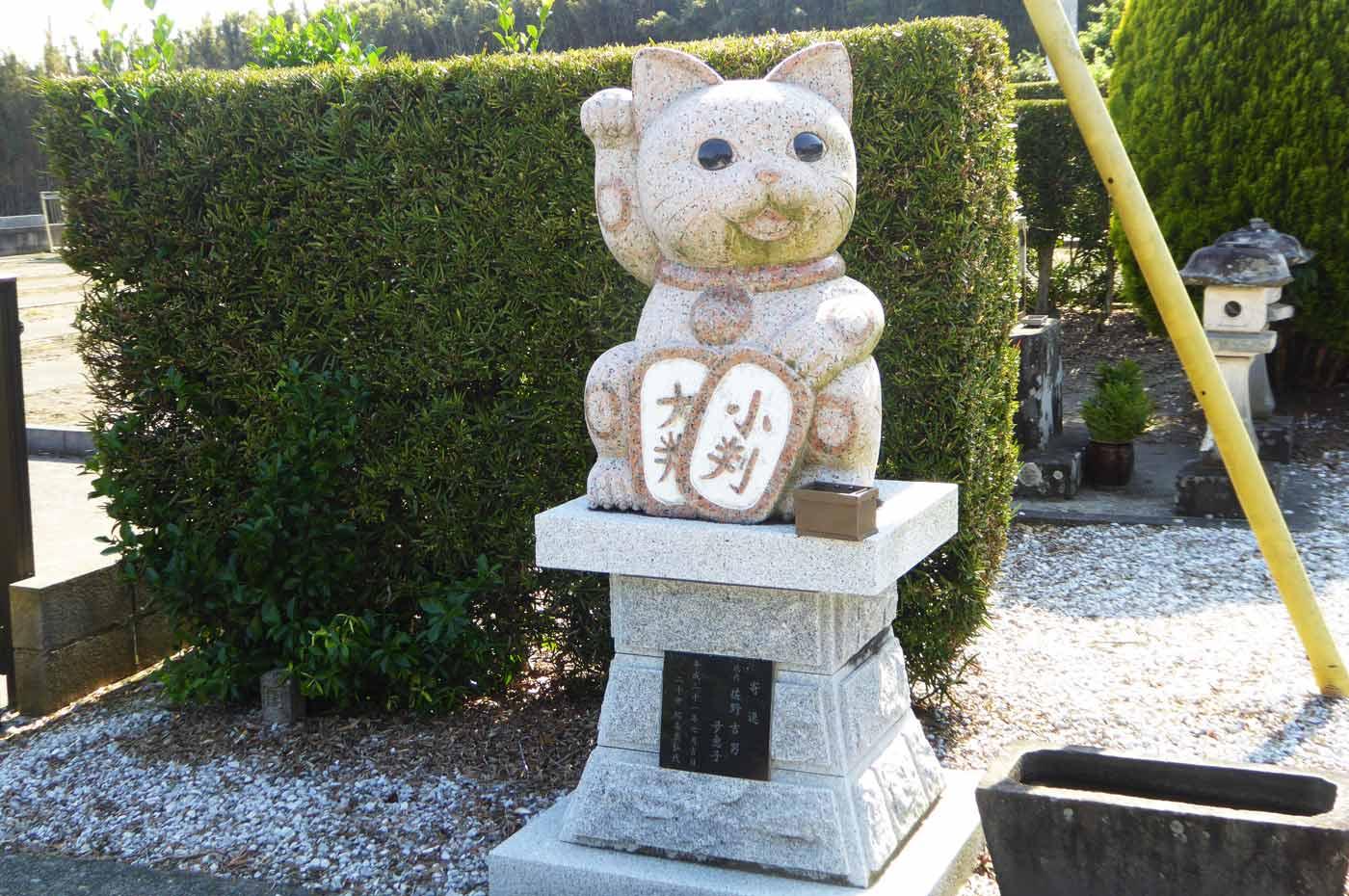 東光寺招き猫の画像