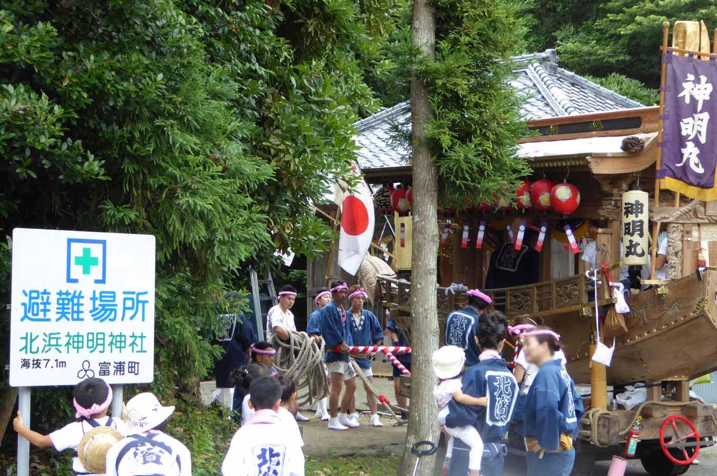 富浦の祭礼 北浜神社の明神丸