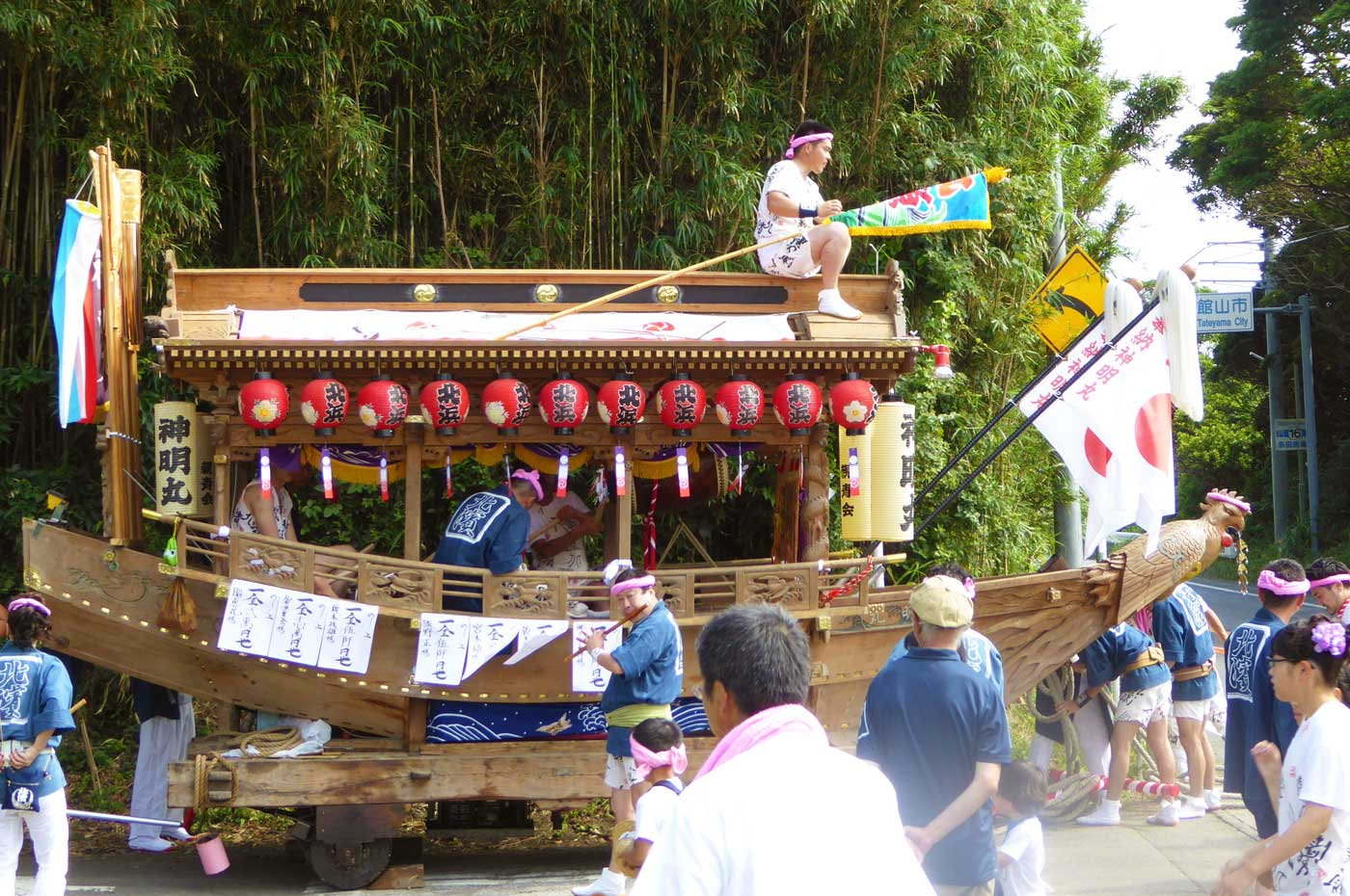 富浦の祭礼 神明丸