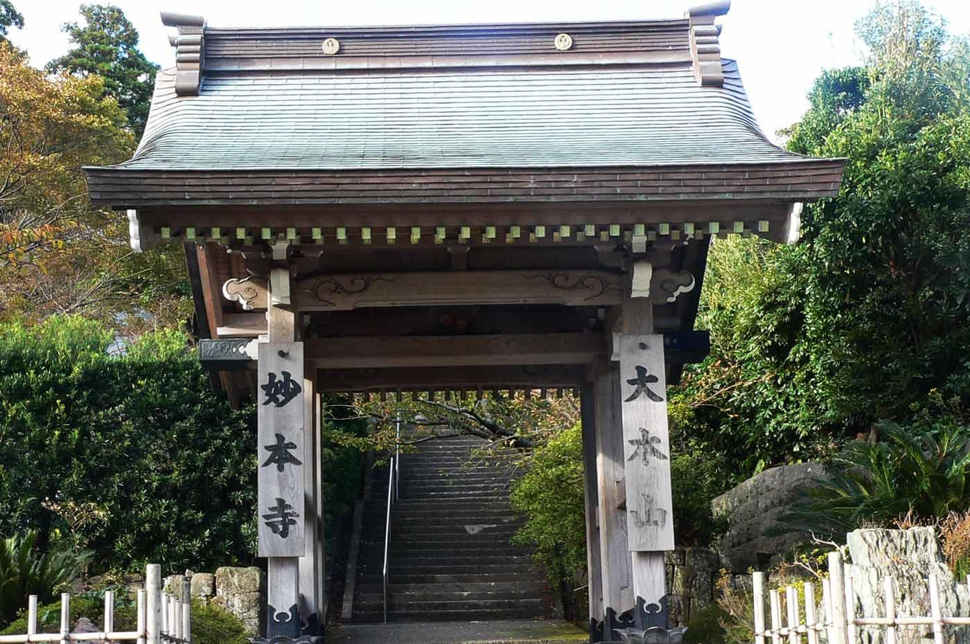 妙本寺の山門の画像