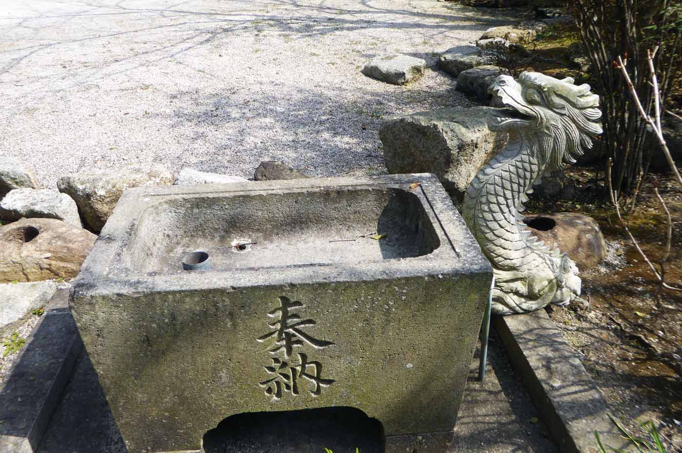 妙本寺手水石の画像