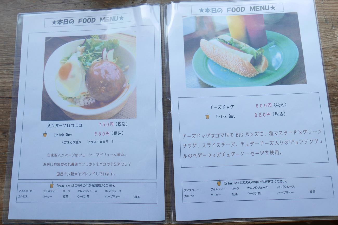 ストロベリーポットチーズドッグとハンバーグロコモコの画像