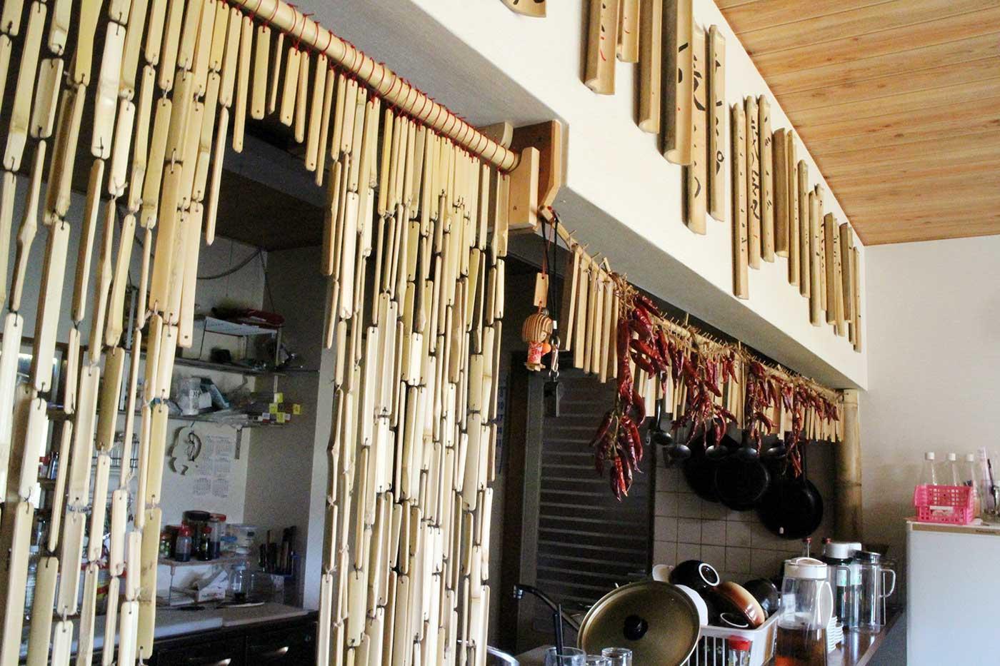 牛タン蔵の竹細工