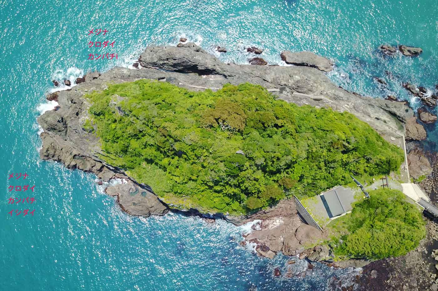 鴨川港の弁天島を空撮