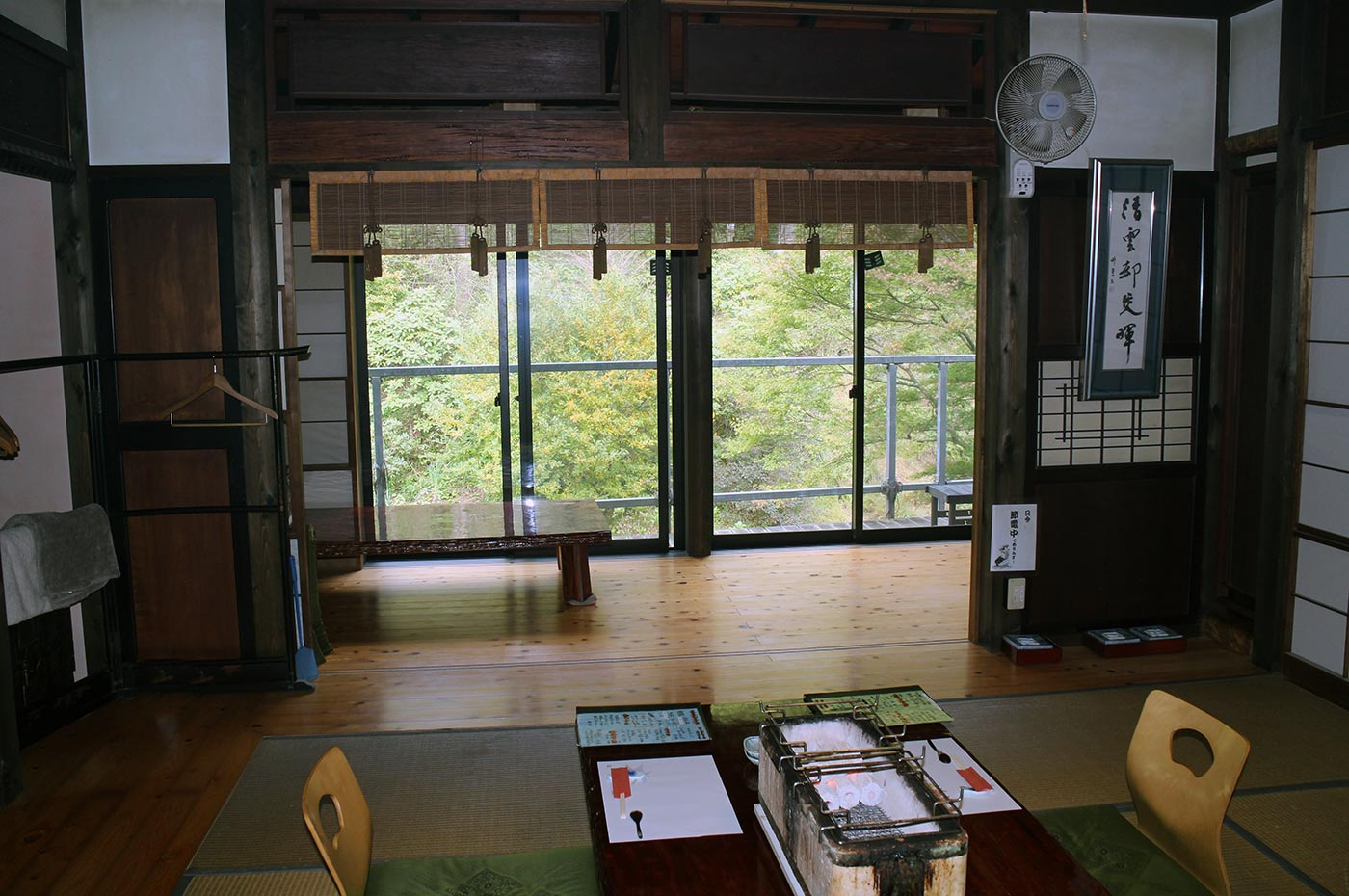 典膳の個室