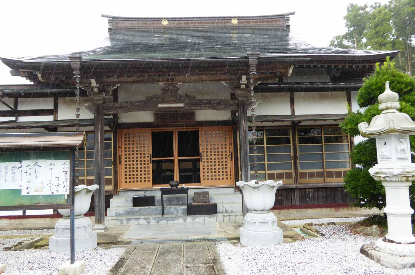 安国寺の本堂