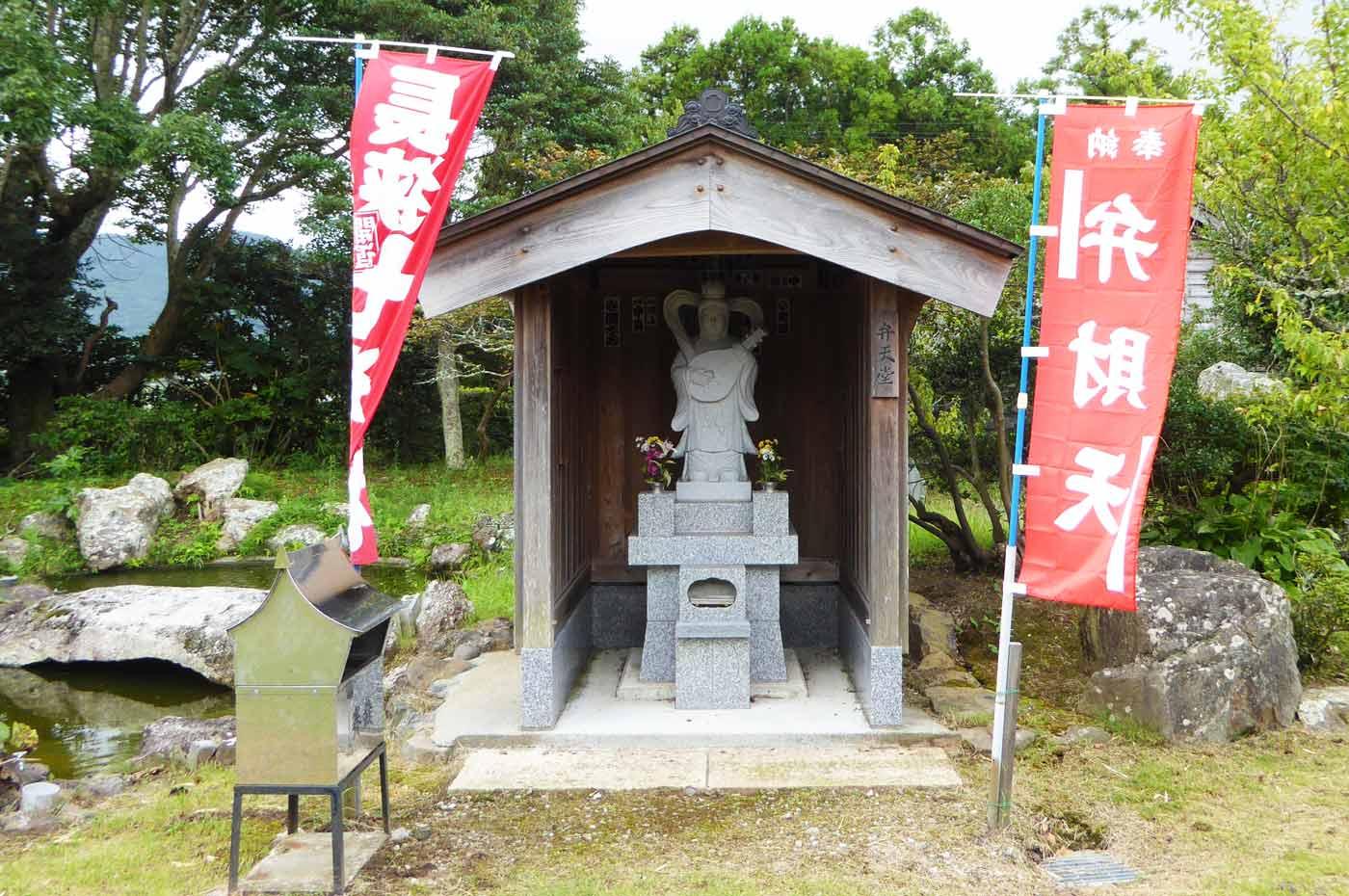 方廣寺の弁財天の画像