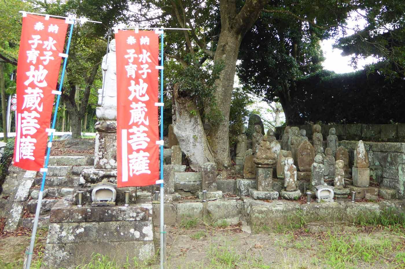 方廣寺の水子子育て地蔵菩薩の画像