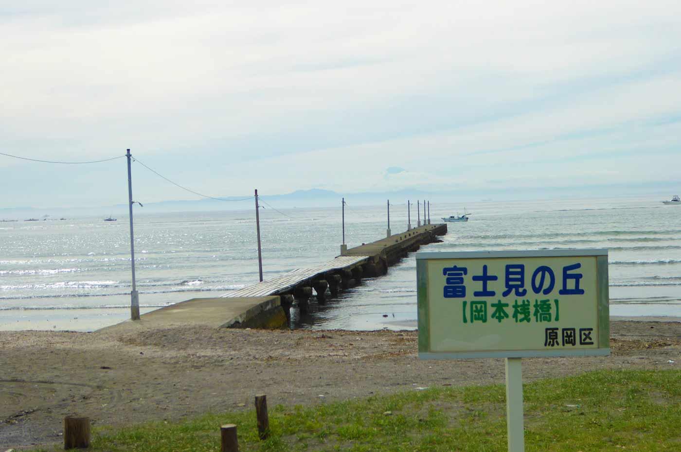 原岡桟橋の全景